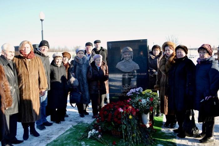 Открытие Памятника Марине Попович